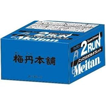 梅丹本舗 2RUN 2粒x15包入(メイタン・ツーラン)