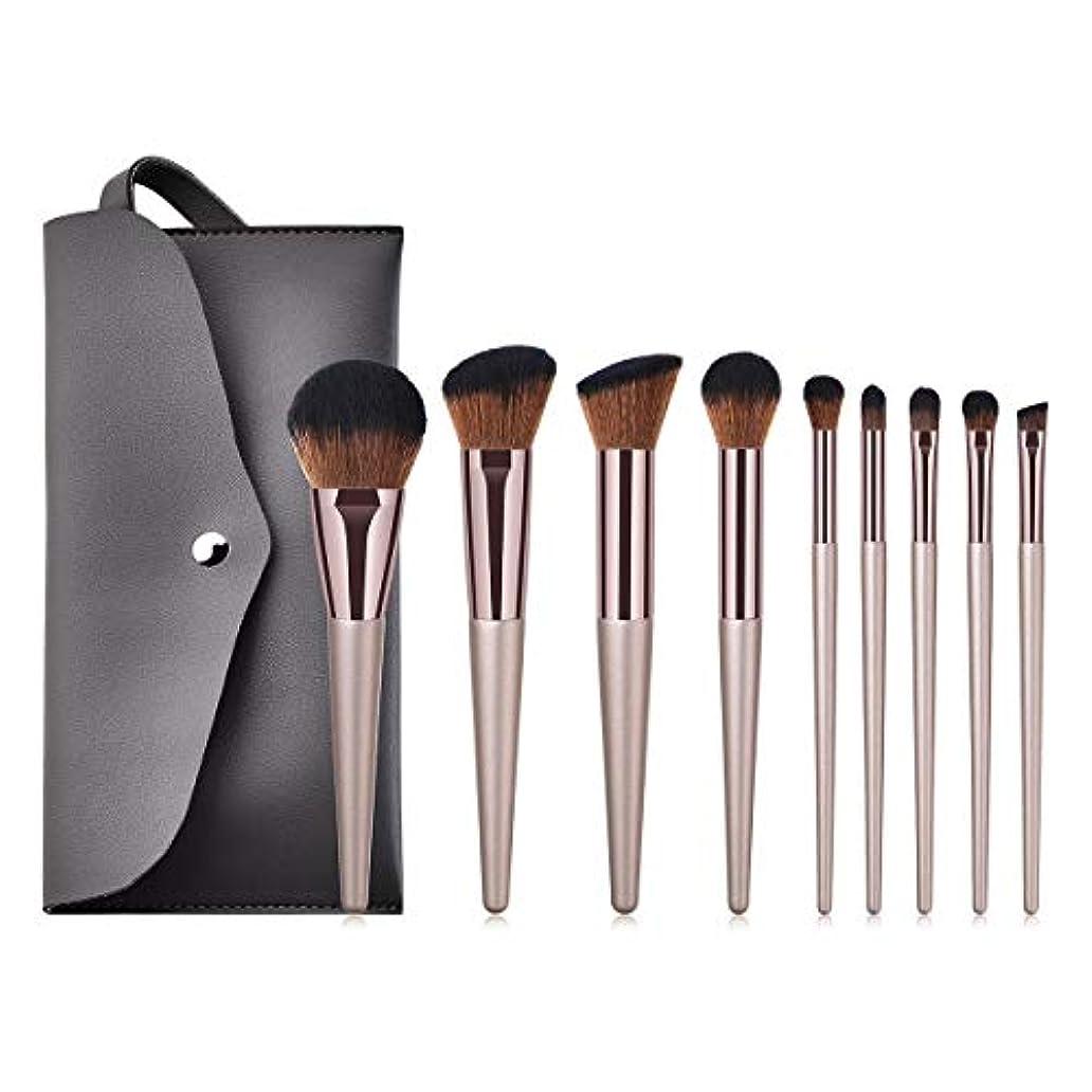 アニメーション気球め言葉Makeup brushes PUレザーバッグで設定された豪華な9本の化粧ブラシ suits (Color : Gold)