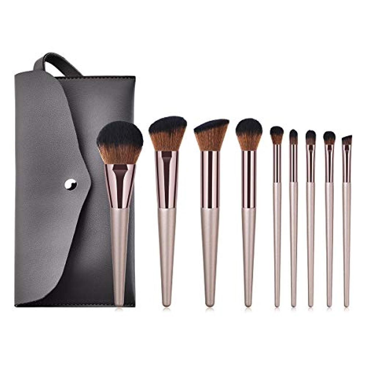 ペチコート図タックルMakeup brushes PUレザーバッグで設定された豪華な9本の化粧ブラシ suits (Color : Gold)