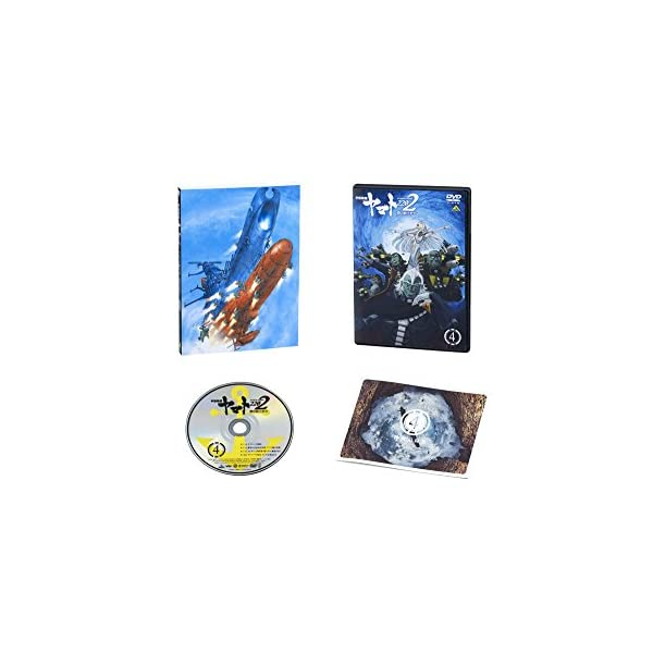 宇宙戦艦ヤマト2202 愛の戦士たち 4 [DVD]の紹介画像6