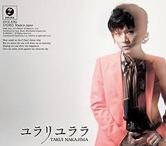 中島卓偉「テルミー東京」のジャケット画像