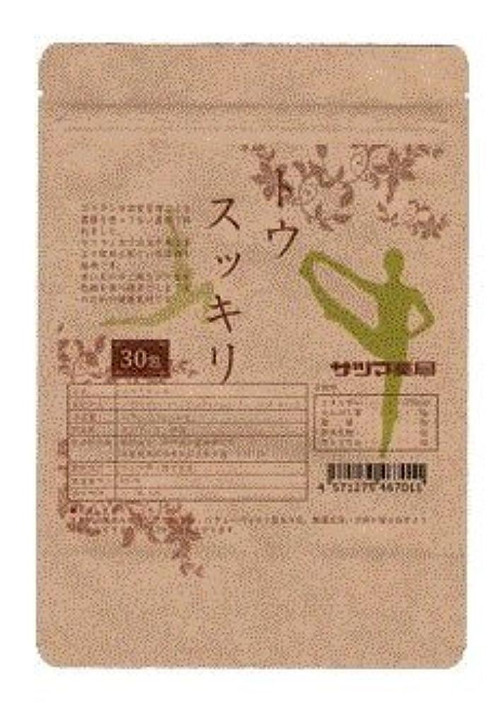 農村段階検出器サツマ薬局 ダイエットティー トウスッキリ茶 60包(30包×2) ティーパック 高濃度コタラヒム茶 ほうじ茶
