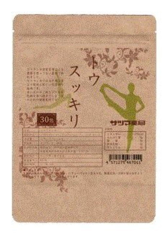 ネストアーサーステートメントサツマ薬局 ダイエットティー トウスッキリ茶 60包(30包×2) ティーパック 高濃度コタラヒム茶 ほうじ茶