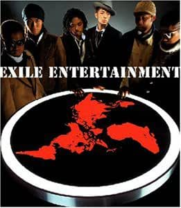 EXILE ENTERTAINMENT (通常盤) (CCCD)
