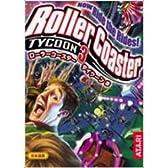 Best Selection of GAMES ローラーコースタータイクーン3完全日本語版