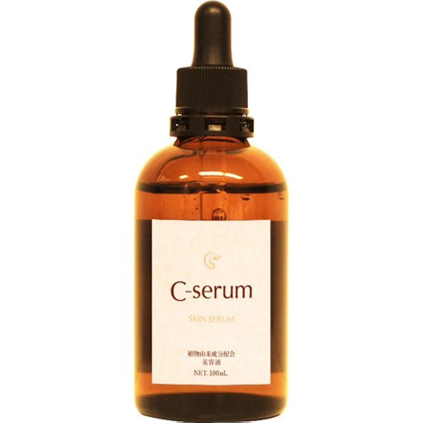 に向かってバージン中C-SERUM(C-セラム)透明感美容液 100ml