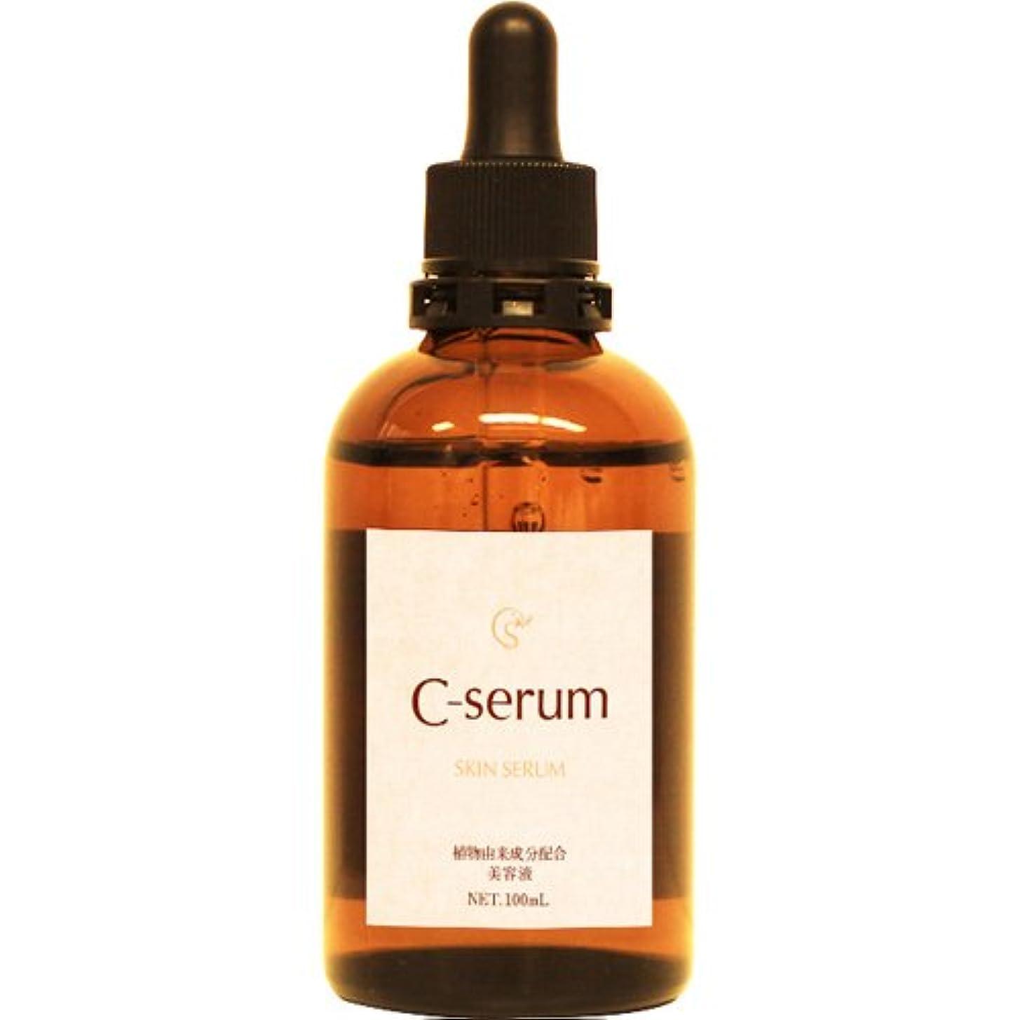 C-SERUM(C-セラム)透明感美容液 100ml