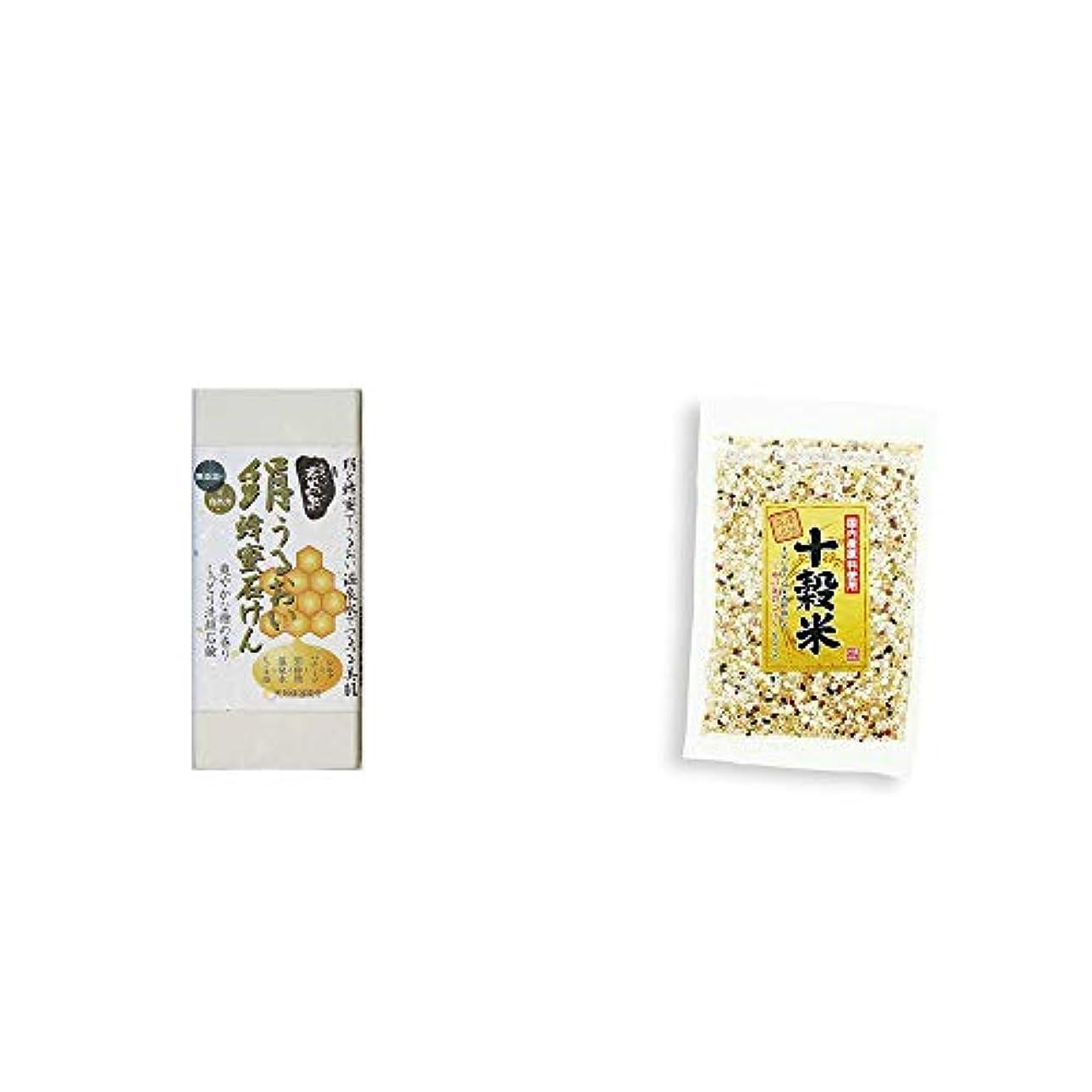 暗殺毒過度に[2点セット] ひのき炭黒泉 絹うるおい蜂蜜石けん(75g×2)?国産原料使用 十穀米(300g)