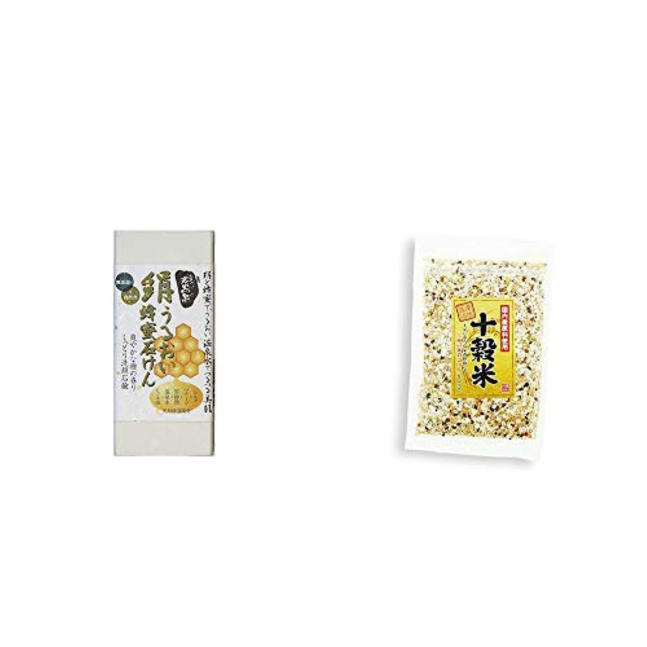 砂圧縮するブリッジ[2点セット] ひのき炭黒泉 絹うるおい蜂蜜石けん(75g×2)?国産原料使用 十穀米(300g)