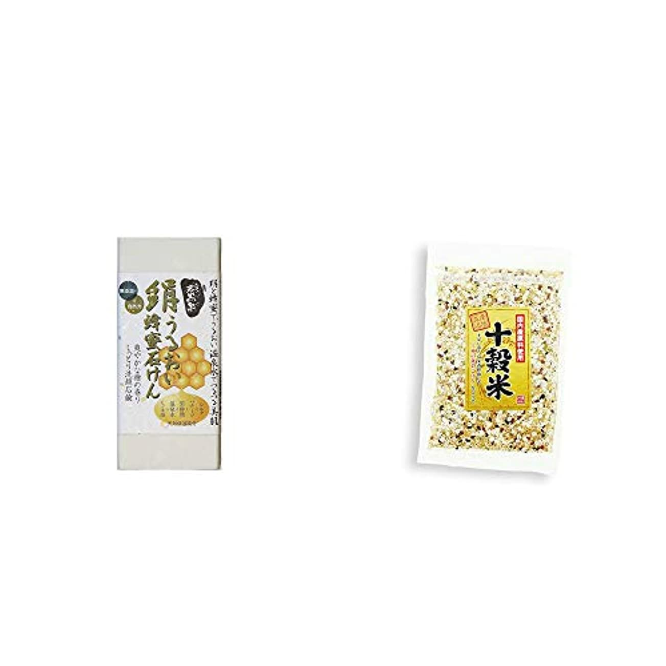 ウェイド反乱現金[2点セット] ひのき炭黒泉 絹うるおい蜂蜜石けん(75g×2)?国産原料使用 十穀米(300g)