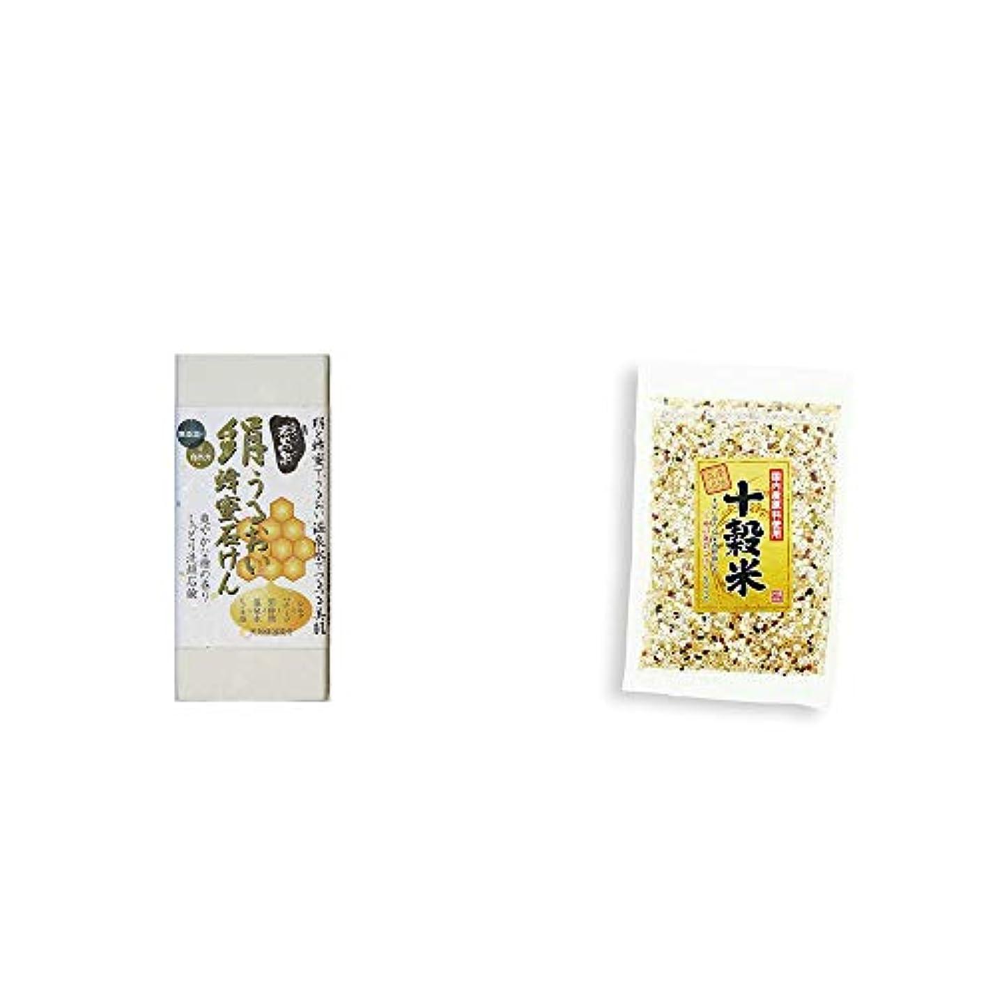 [2点セット] ひのき炭黒泉 絹うるおい蜂蜜石けん(75g×2)?国産原料使用 十穀米(300g)