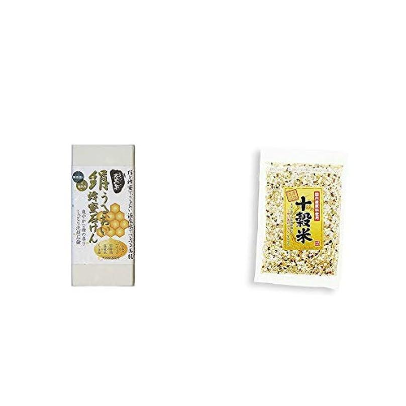 プレゼントメガロポリスフライカイト[2点セット] ひのき炭黒泉 絹うるおい蜂蜜石けん(75g×2)?国産原料使用 十穀米(300g)