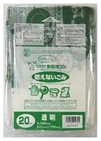 ●●●神戸市指定 家庭用ごみ袋 不燃用(30L)20枚×50冊 KB-FM20