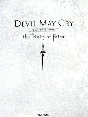 DEVIL MAY CRY  FILM DVD BOOK the trinity of fatesの詳細を見る