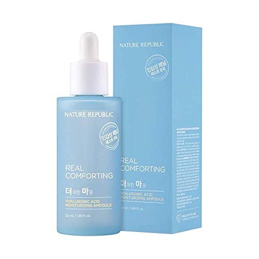 ネイチャーリパブリック リアル コンフォーティング ヒアルロン酸 モイスチャライジング アンプル 50ml / NATURE REPUBLIC Real Comforting Hyaluronic Acid Moisturizing...