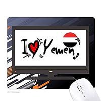 私はイエメン語フラグラブ・ハートのイラストが好きです ノンスリップラバーマウスパッドはコンピュータゲームのオフィス