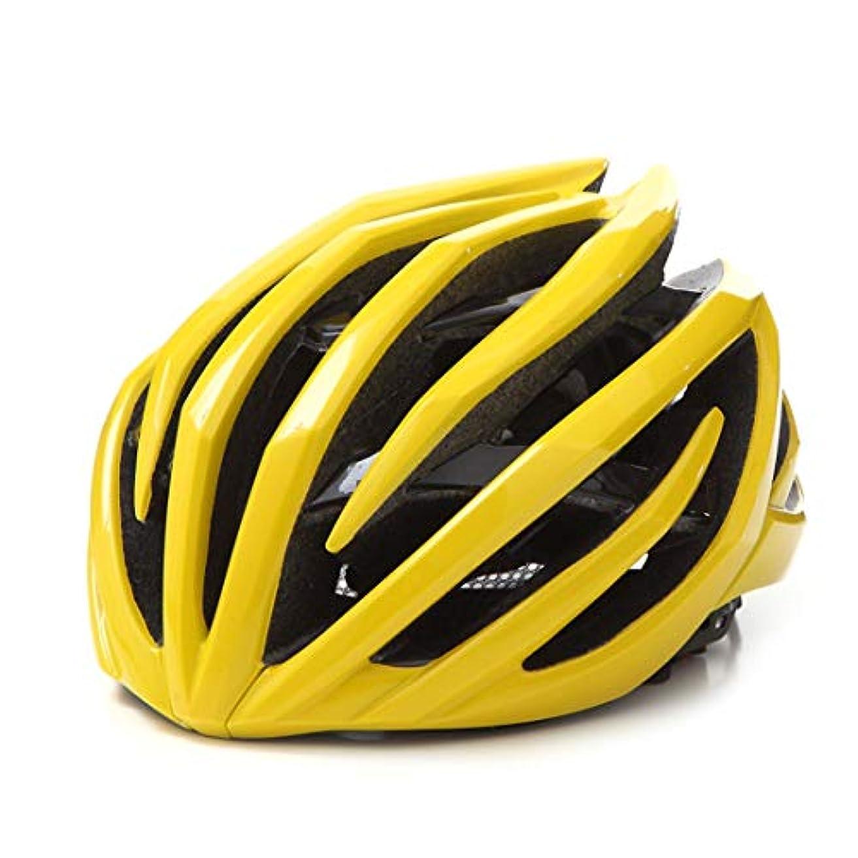 促す線形長くするCAFUTY 自転車乗りヘルメット自転車安全ヘルメット屋外自転車愛好家に適した大人用自転車ヘルメット (Color : A1, サイズ : M)