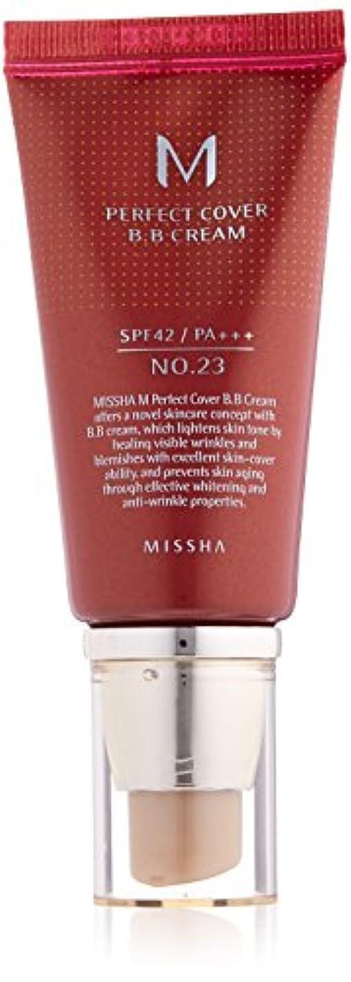 シーズン回転する自発的MISSHA ミシャ BBクリーム UV SPF42 PA+++ 50mL No23