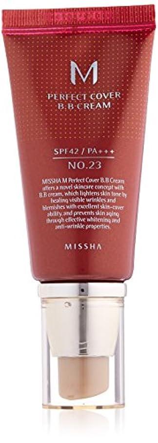 曲がったリスナー疾患MISSHA ミシャ BBクリーム UV SPF42 PA+++ 50mL No23