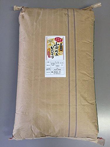 株式会社米久 玄米減農薬栽培米ひのひかり 令和元年産 熊本県山都町産 (7分づき, 30kg)