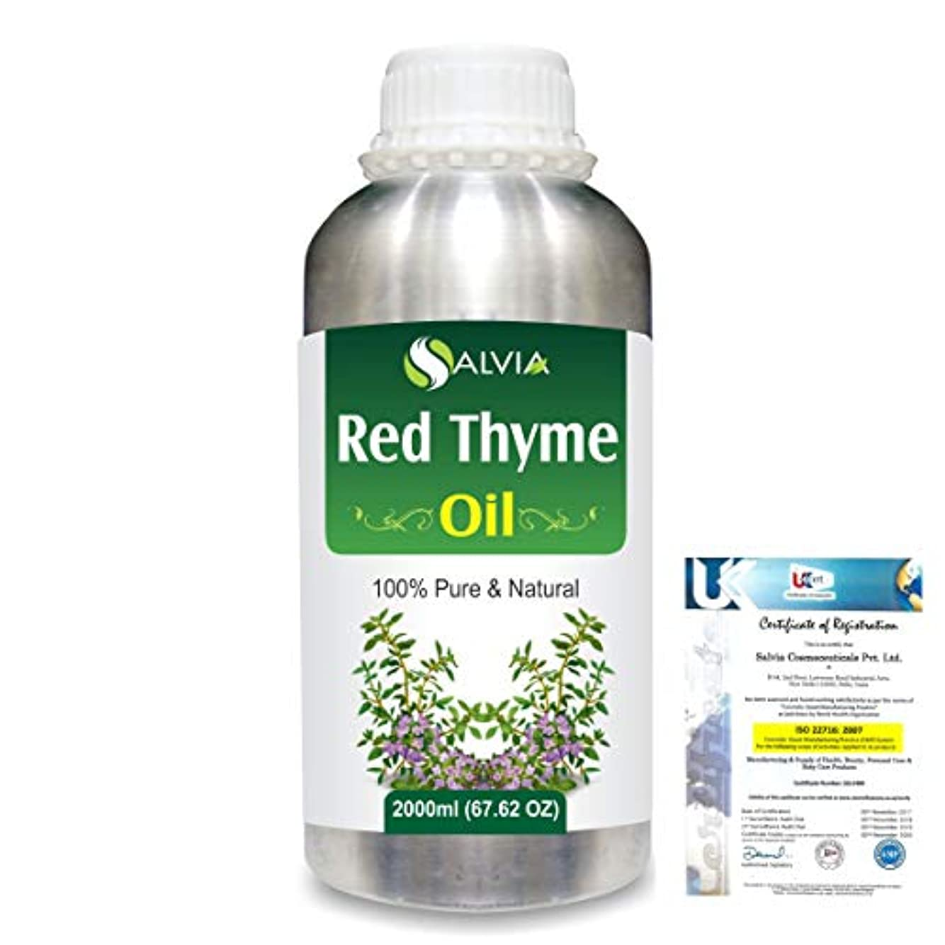 暫定の醸造所豆Red Thyme (Thymus Vulgaris) 100% Pure Natural Oil 2000ml/67 fl.oz.
