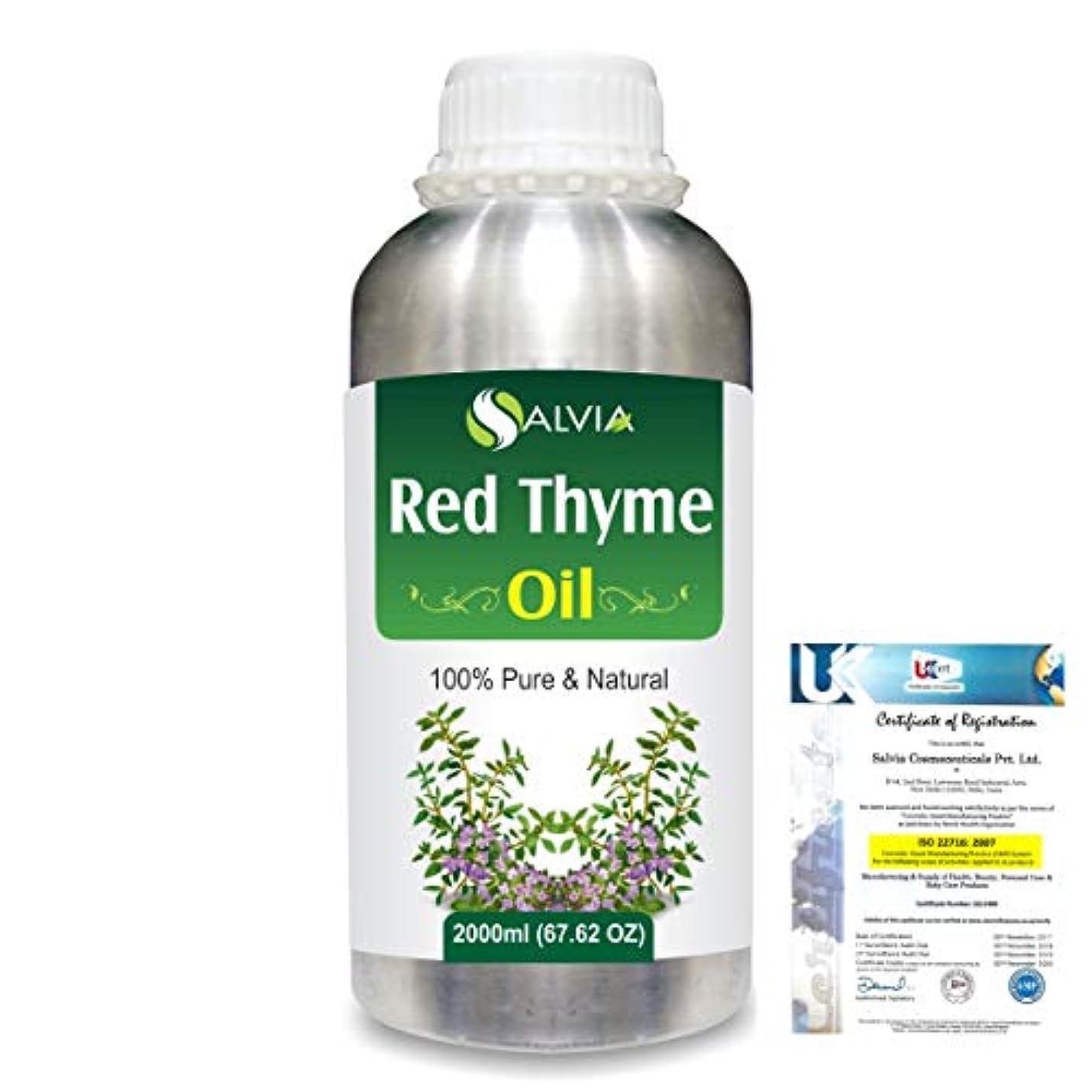 エンコミウムアパートバラ色Red Thyme (Thymus Vulgaris) 100% Pure Natural Oil 2000ml/67 fl.oz.