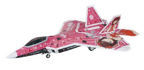 ハセガワ F-22 ラプター アイドルマスター 天海春香 1/48 SP271