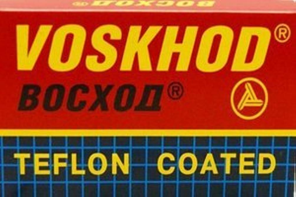印象派怠けたバーベキューVoskhod Teflon Coated 両刃替刃 5枚入り(5枚入り1 個セット)【並行輸入品】