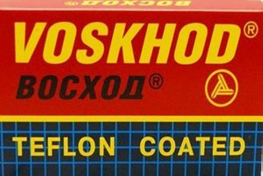 見習い請求可能ながらVoskhod Teflon Coated 両刃替刃 5枚入り(5枚入り1 個セット)【並行輸入品】