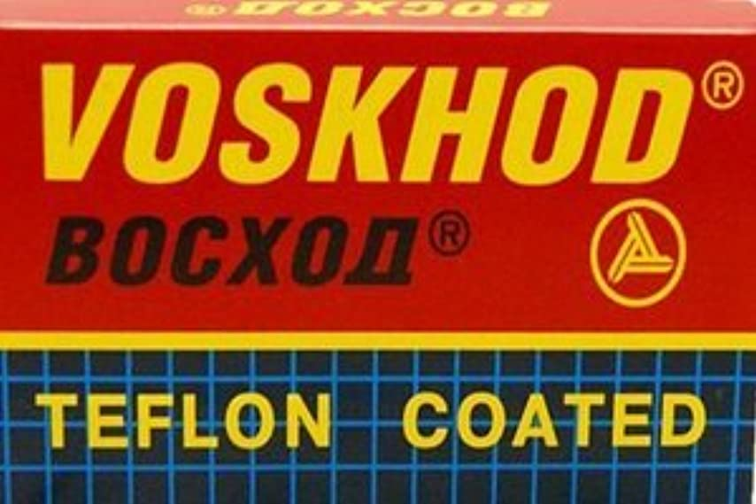 過半数誘惑出版Voskhod Teflon Coated 両刃替刃 5枚入り(5枚入り1 個セット)【並行輸入品】