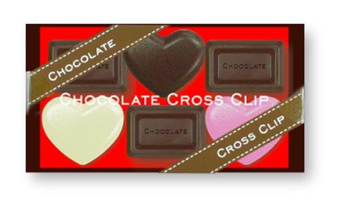 オート チョコレートクロスクリップ アソート ミックス
