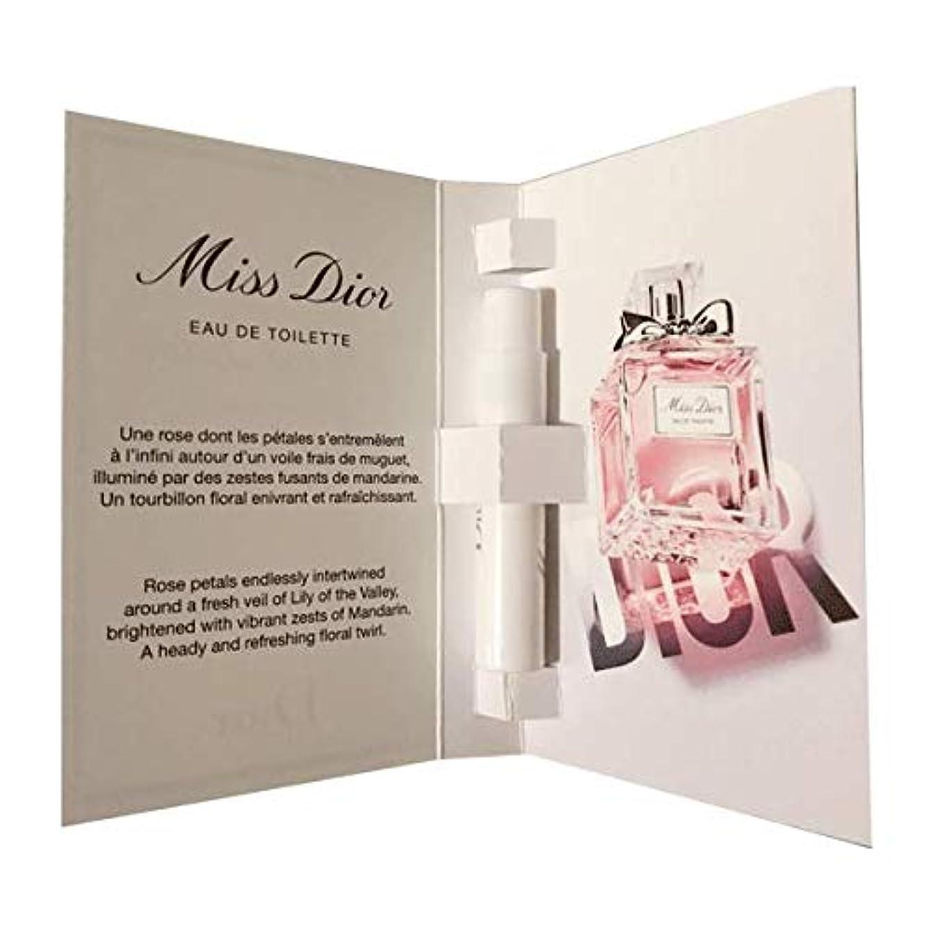 衛星安息鋸歯状Dior ディオール ミス ディオール オードゥ トワレ EDT 1ml 【サンプルサイズ】