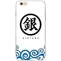 YUEDOODO  銀魂  コスプレ cos iPhone 6 7 8 保護ケース カバー 携帯の殻 高品質 超軽量 TPU シリコン アニメゲーム 可愛い