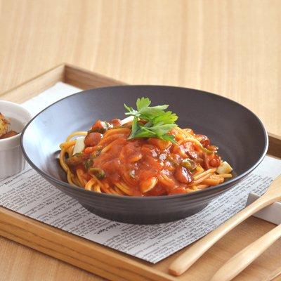 テーブルウェアイースト (黒マット)パスタ皿・カレー皿