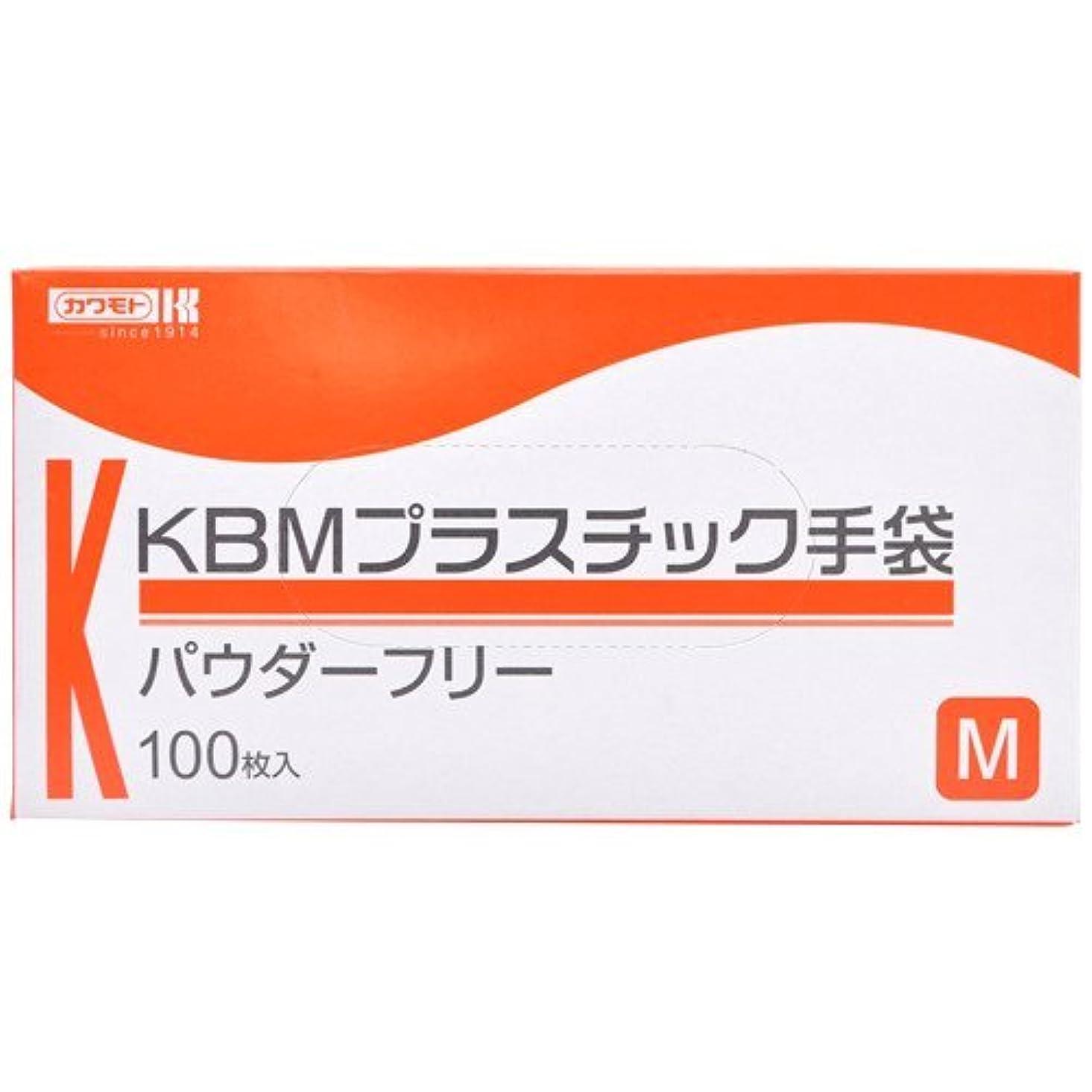 ハーブ非互換記者川本産業 KBMプラスチック手袋 パウダーフリー M 100枚入