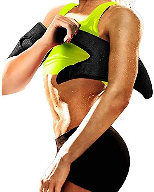 離す取り付け雹アームトリマースウェットサウナベルトシェイパーファットバーナーボディースリムマーシンチャートレーナー、女性と男性が体重を減らす、ボディラップを圧縮する、エクササイズエクササイズに使用