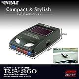 ソーラーレーダー探知機 RS-360 1006074