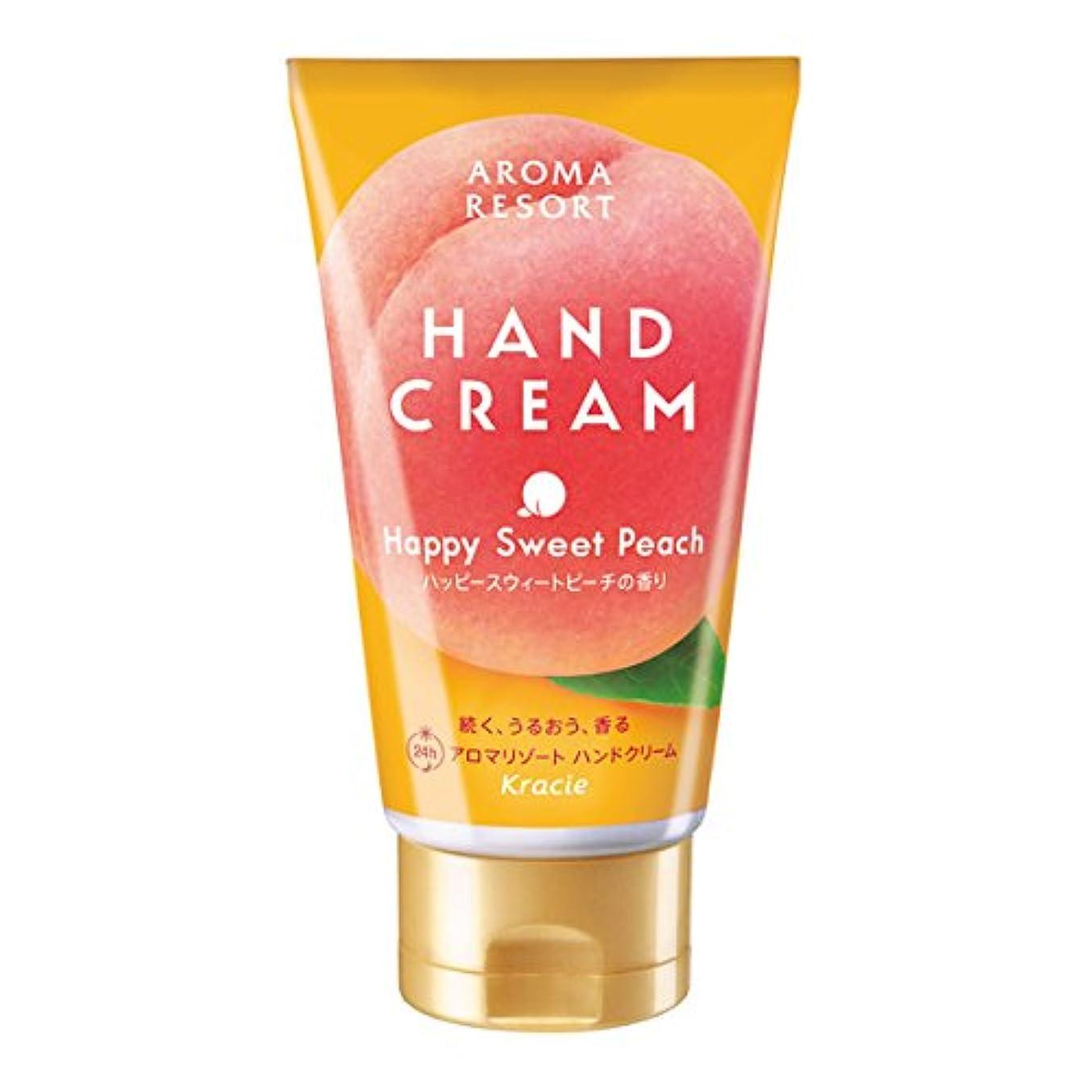 告白するそうでなければクックアロマリゾート ハンドクリーム ハッピースウィートピーチの香り 70g