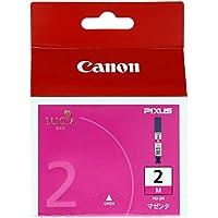 Canon 純正インクカートリッジ PGI-2 マゼンダ PGI-2M