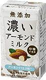 筑波乳業 無添加濃いアーモンドミルク125ml (砂糖・食品添加物不使用) ×15本