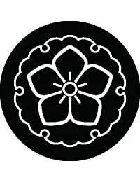 家紋シール 糸雪輪に陰桔梗紋 布タイプ 直径40mm 6枚セット NS4-1715