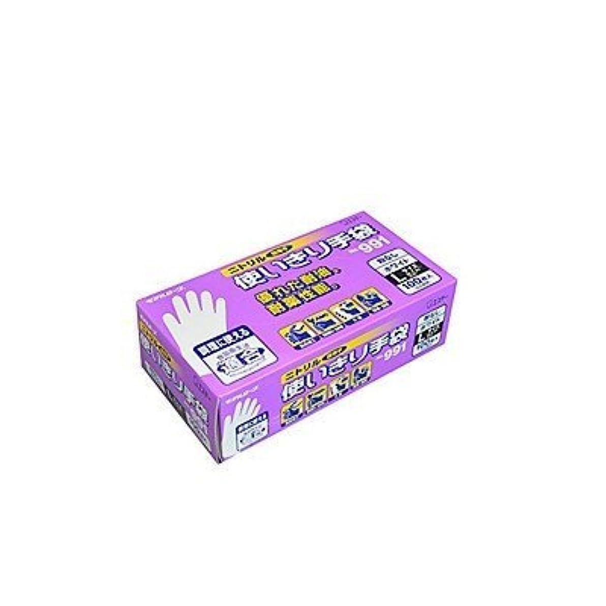 ベスト禁止する無秩序ニトリル使いきり手袋(粉なし)No991 L 100枚 品番:754939 注文番号:62786911 メーカー:エステー