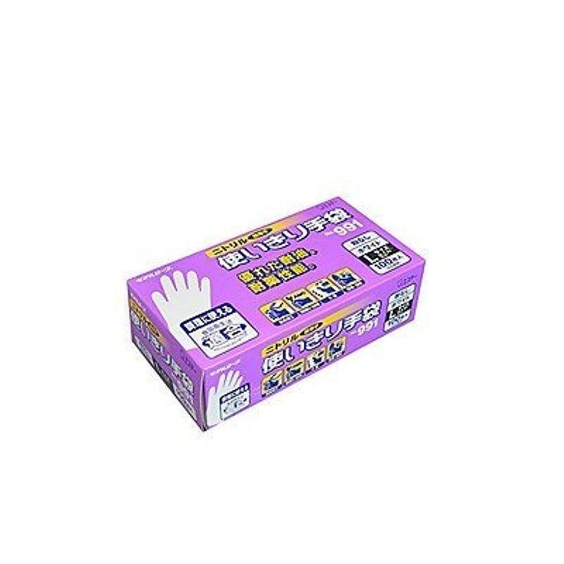 プライバシーしばしば境界ニトリル使いきり手袋(粉なし)No991 L 100枚 品番:754939 注文番号:62786911 メーカー:エステー