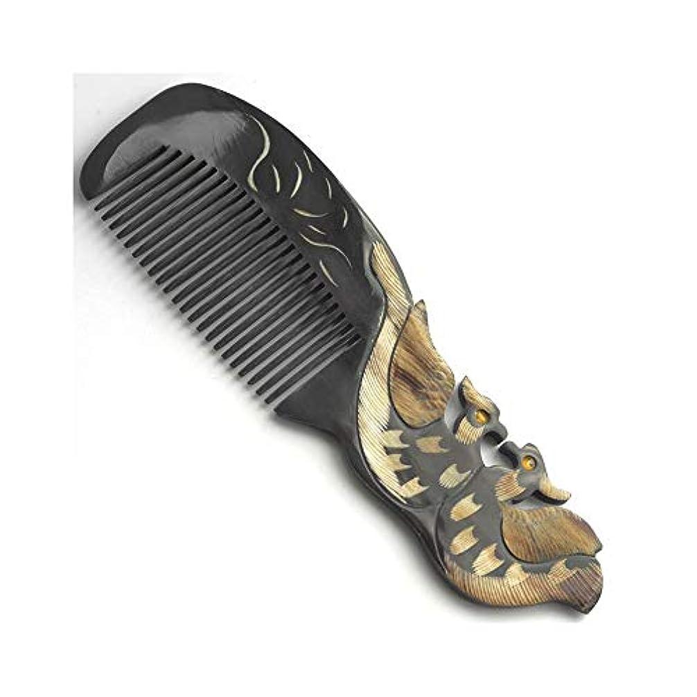 傀儡最少対話KEYI 黒い髪の櫛静的な木製の細かい歯の櫛-女性と男性の櫛のための自然な水牛の角の櫛 (色 : 427)