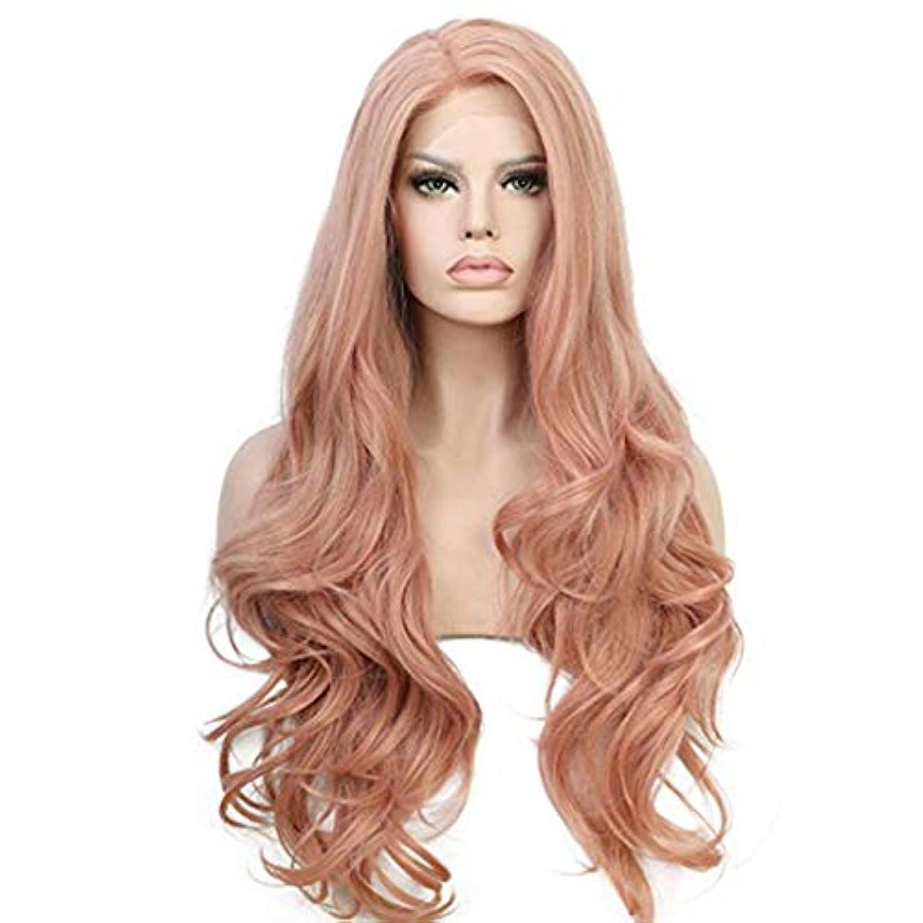 長いです抽象遠征Fuku つけ毛 ピンクのレースの前部かつらグルーレスキャップ熱安全な人工毛の女性のための自然な長波ローズゴールドヘア交換用ウィッグ (色 : ピンク)