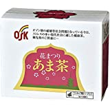 OSK(ワンカップ用)花まつりあま茶ティーパック1g×30袋