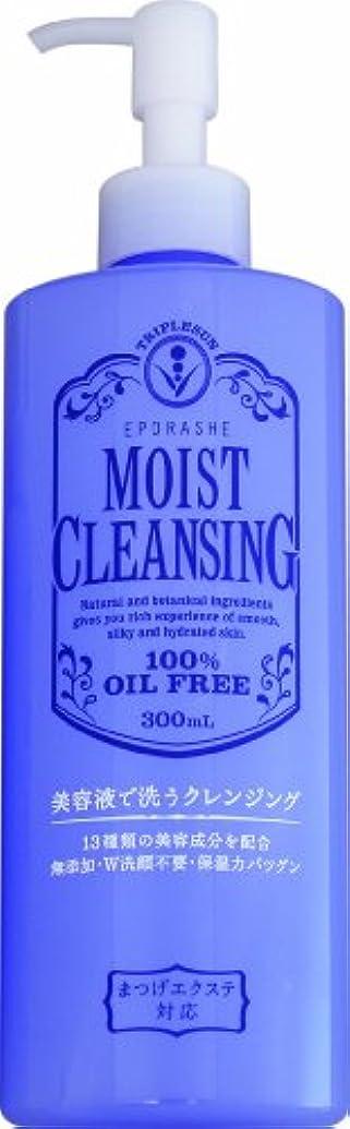 オデュッセウス透過性わずかなEPORASHE モイストクレンジング まつ毛エクステ対応 無添加 300ml