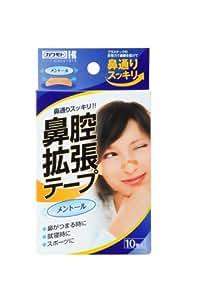 鼻腔拡張テープ メントール 10枚