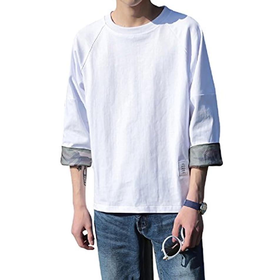 合計アルカトラズ島険しい(リスキス) riskiss メンズ カジュアル 七分袖 迷彩 柄 ビッグ ロンT カットソー シンプル 長袖 タイト 男性用 シャツ カモフラ ビックT ビッグサイズ シルエット 白 黒 M L XL (XL, 白)