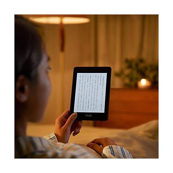 Kindle Paperwhite、電子書籍リ...の紹介画像6